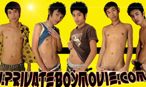 Private Boy Movie